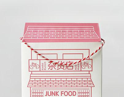 旅食//Packaging Design