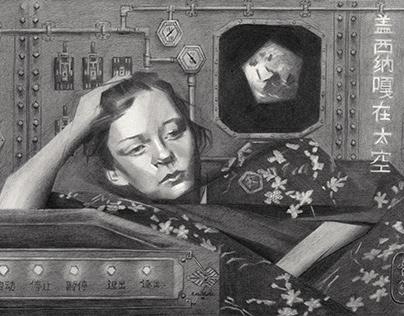 盖 西 纳 嘎 在 太 空 – 20-10-21 (Geesje Kwak in Space)
