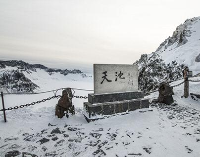 Changbai Mountain, Jilin, China - 2017