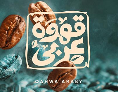 Qahwa Araby