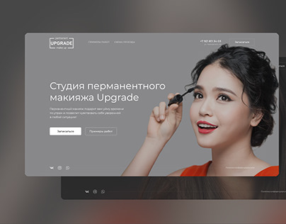 Brow Maker site concept
