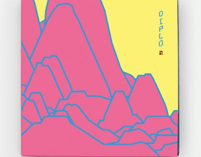 Diplo Beat-player Vinyl