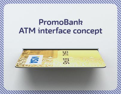 ATM UI concept