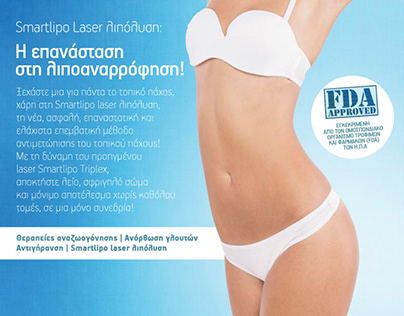 Smartlipo - Ad for newspaper