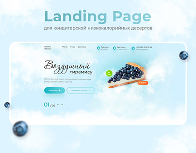 Landing page of healthy desserts