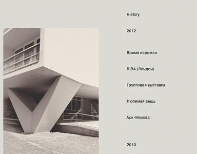 Meganom architecture bureau web on behance