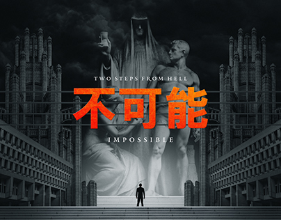 Two Steps From Hell - Impossible - Poster And Packaging