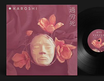 Cover Design for Karoshi