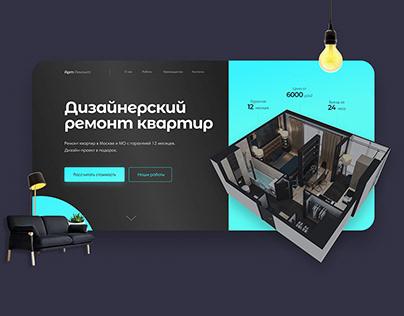 Ремонт квартир, проектирование и отделка