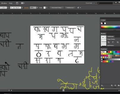 Making Gothale! (Amuse Playground - Typography)