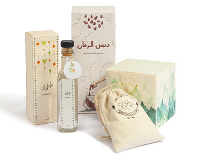 Lebanese Products Packaging.