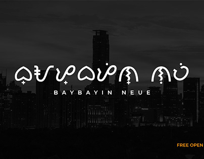 Baybayin Neue