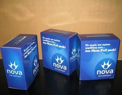 "Nova Cinema ""10 κουτιά κάλπες"""