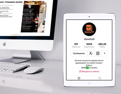 Logo & Web designs   TikTok account