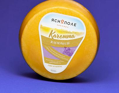 Ребрендинг упаковки сыров