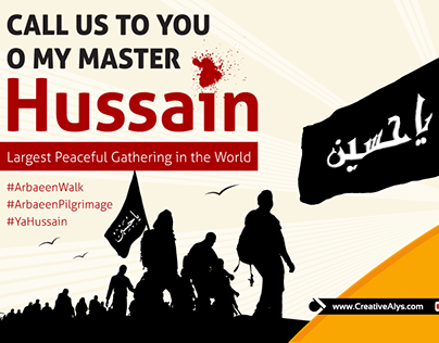 Arbaeen Walk & Pilgrimage Vector Artwork