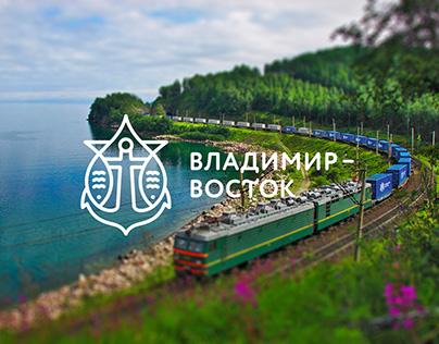 Vladimir To The East / Владимир-Восток