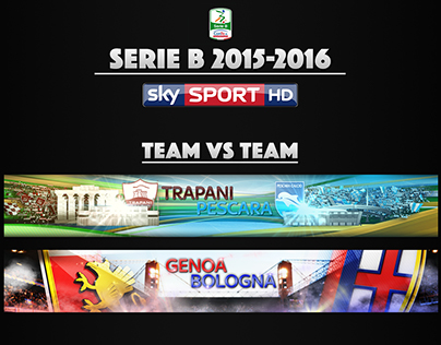 Serie B 2015-2016 / Sky Sport HD