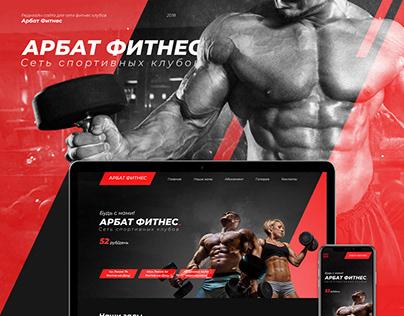 Sport fitness site
