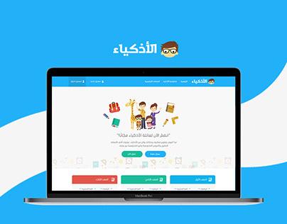 Adkya #1 Learning Website in Arab World