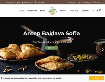 Antep Baklava Sofia - Turkish Bakery & Patisserie