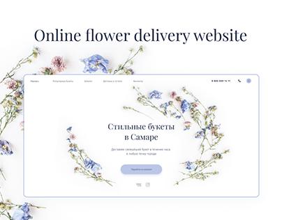 Online flower delivery website