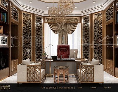 Islamic Style Office Design by Algedra