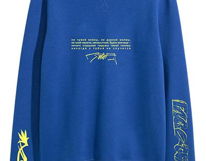 Electra sweatshirt design