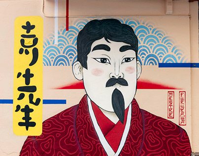 Mestre Furukawa