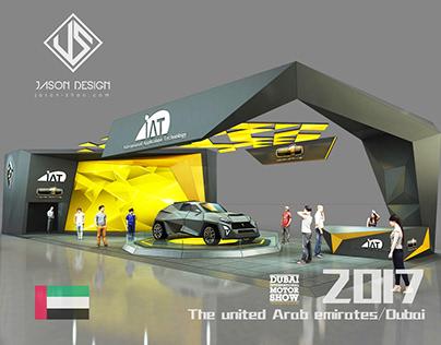 Dubai International Motor Show 2017 Karlmann King