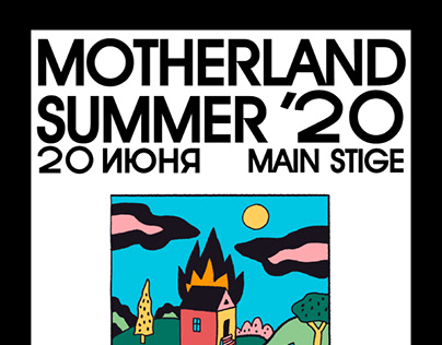 FESTIVAL POSTER MOTHERLAND 2020