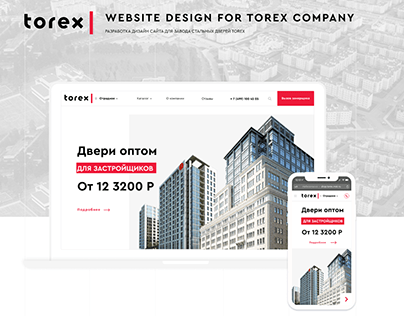 TOREX WEBSITE DESIGN