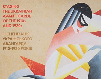 Staging The Ukrainian Avant-garde Of The 1910s - 1920s