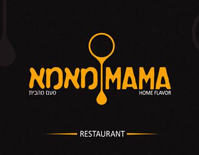 MAMA - Israeli restaurant