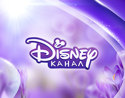 On Air Graphics. Spring. Disney Channel, Russia