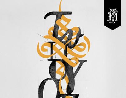 Τυπογραφία (poster illustration)