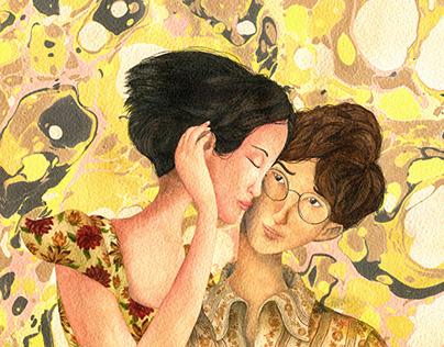 不確定就別親吻|The Kiss
