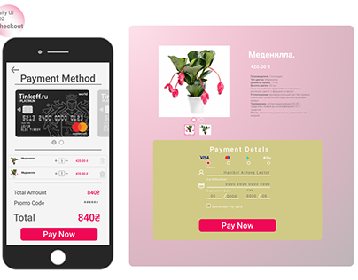 Daily UI Challenge / Payment_Method
