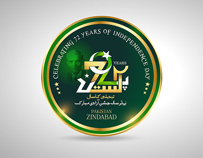 72 years of Independence Pakistan Logo