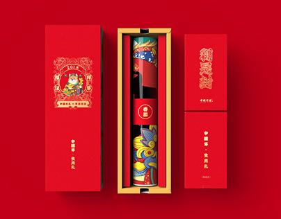 【中国有礼】2018福汪拜年狗年生肖新春礼盒