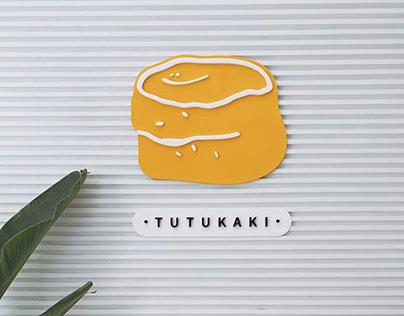 logo design_TUTUKAKI司康小売所_線條款