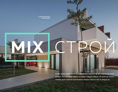 Webdesign: Mix Stroy