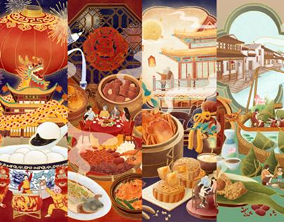 Traditional festival illustration中国八大传统节日插画