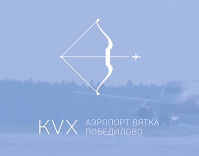 Аэропорт Вятка / Vyatka Airport