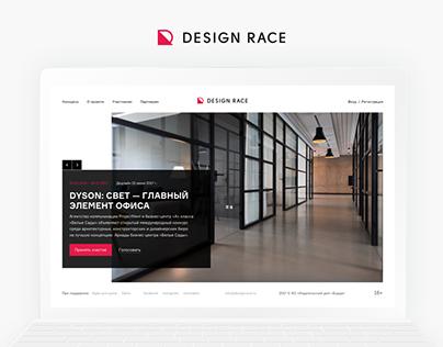 Design race