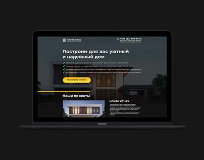 Landing page design for a developer company
