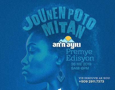 Ann Ayiti_Come & Enjoy Wit Us!