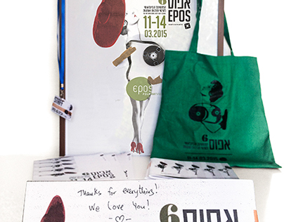 epos film art festival