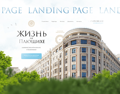 Landing Page Premium House in Moscow UI UX