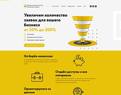 Marketing agency website redesign